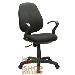 SWIVEL CHAIR GAS WITH ARMS OFFICE BLACK